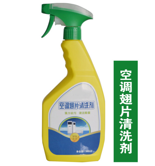 空调翅片清洗剂
