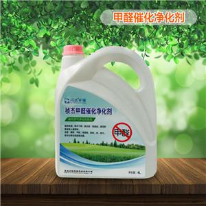 甲醛催化净化剂