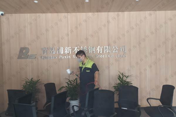 青岛浦新不锈钢公司甲醛治理